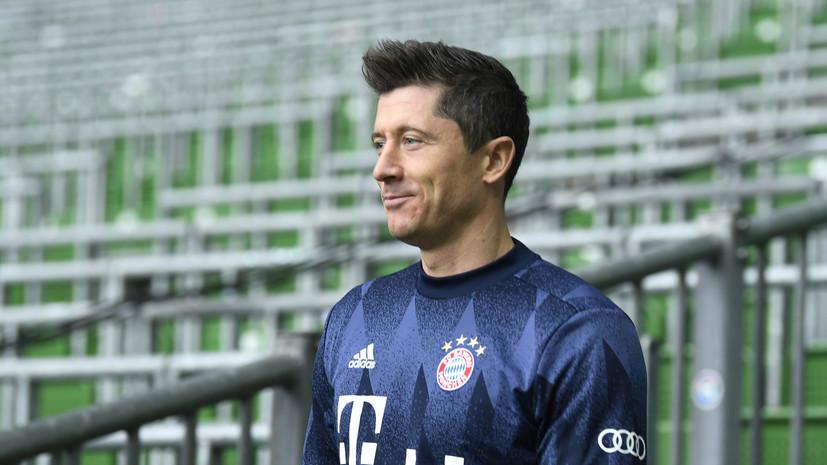 «Бавария» не отпустит Левандовски и Алабу на матчи сборных