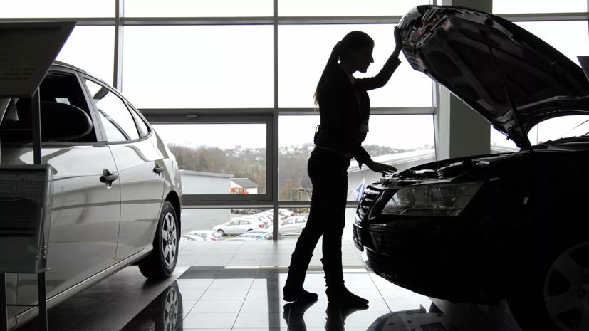 В Минцифры прокомментировали механизм продажи авто через «Госуслуги»
