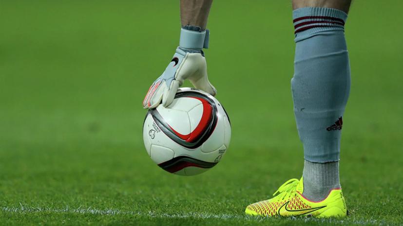 В Португалии вратарь забилмяч ударом через всё поле