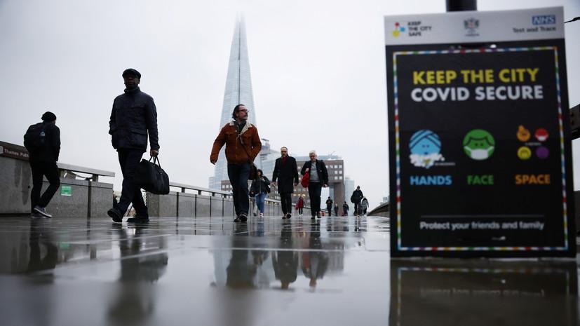 В Британии за сутки выявили более 5 тысяч случаев коронавируса