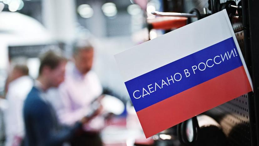 В Минпромторге прокомментировали ситуацию с санкциями США