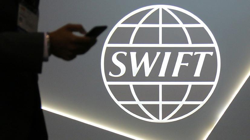 В Кремле прокомментировали возможность отключения России от SWIFT