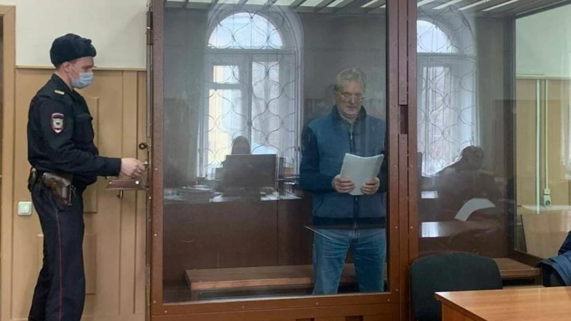 Губернатор Пензенской области арестован до 20 мая