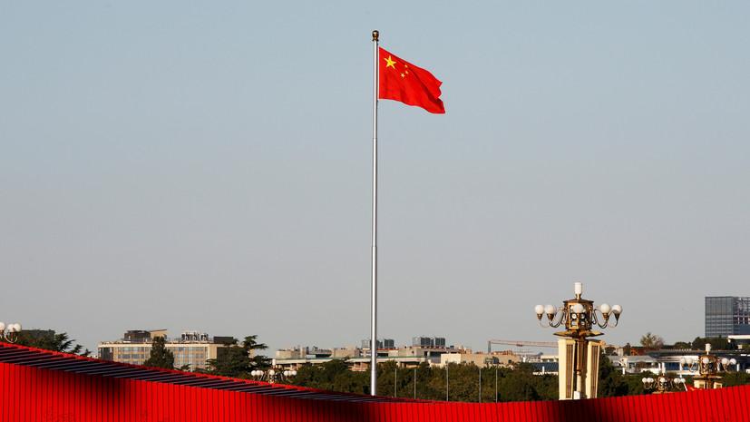 Китай вводит санкции против ЕС за вмешательство в дела Синьцзяна