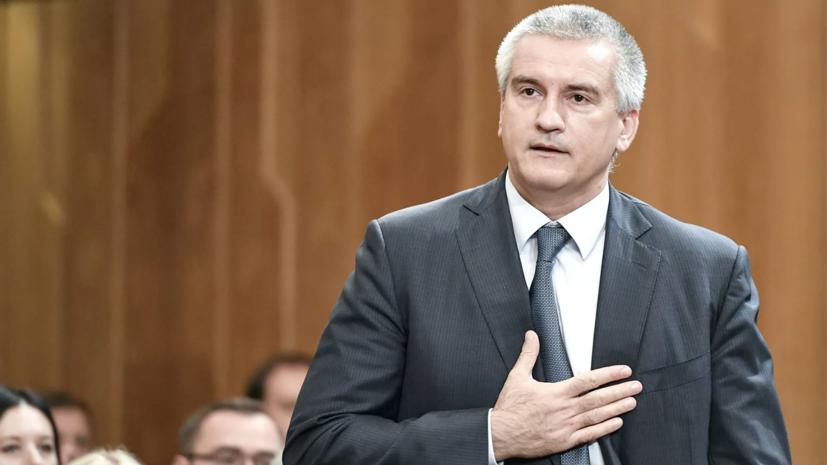 Аксёнов назвал актом терроризма водную блокаду Крыма