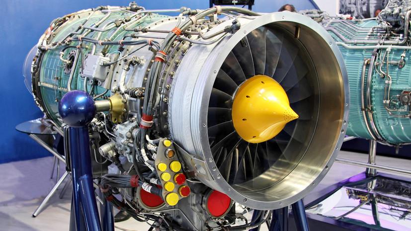 «Обеспечивает высокую тяговооружённость»: какие возможности получит обновлённый российский авиадвигатель АИ-222-25