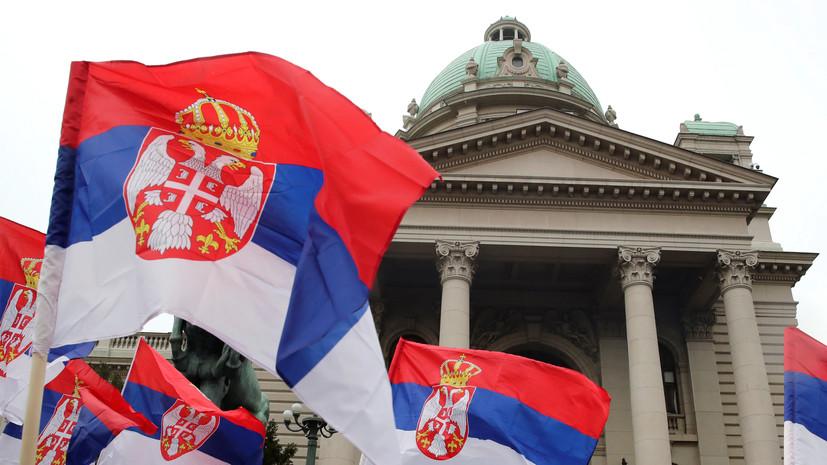 В ЕП призвали Сербию присоединиться к санкциям против Белоруссии