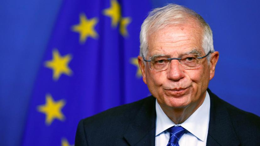 Боррель считает неприемлемыми ответные санкции Китая против Евросоюза