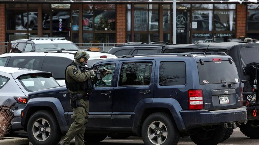 WSJ: шесть человек погибли в результате стрельбы в Колорадо