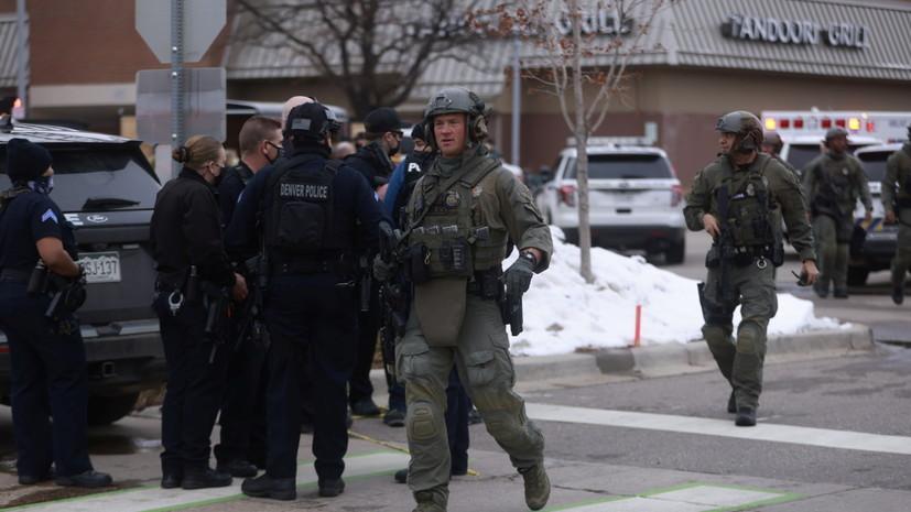 Число погибших при стрельбе в Колорадо возросло до 10