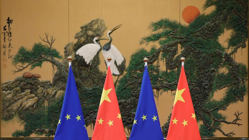 МИД КНР выразил протест ЕС из-за санкций против Китая