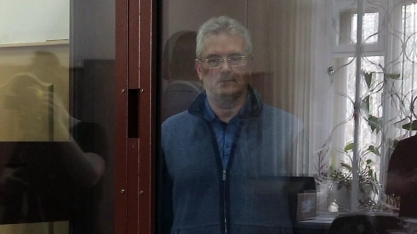 В ОНК Москвы рассказали об условиях содержания в ИВС губернатора Пензенской области