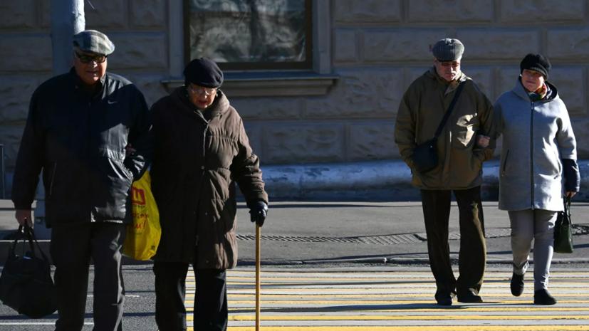 Названы регионы России с самой высокой ожидаемой продолжительностью жизни
