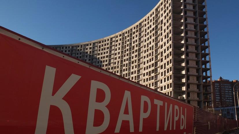 Цифровой кредит: в 2020 году рекордное число россиян оформили ипотеку онлайн