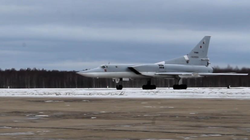 «Недостаточная высота для раскрытия парашютов»: три человека погибли в результате инцидента с Ту-22М3 под Калугой