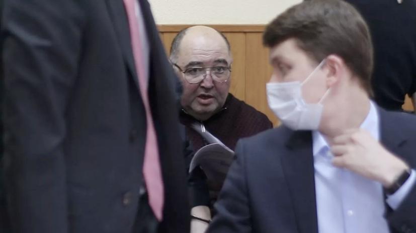 Суд арестовал бизнесмена Шпигеля по делу о взятках Белозерцеву