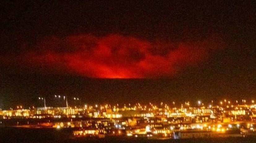Эксперт прокомментировал извержение вулкана в Исландии