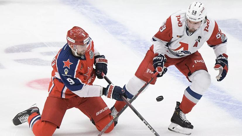 «Локомотив» взял верх над ЦСКА и сравнял счёт в серии плей-офф КХЛ
