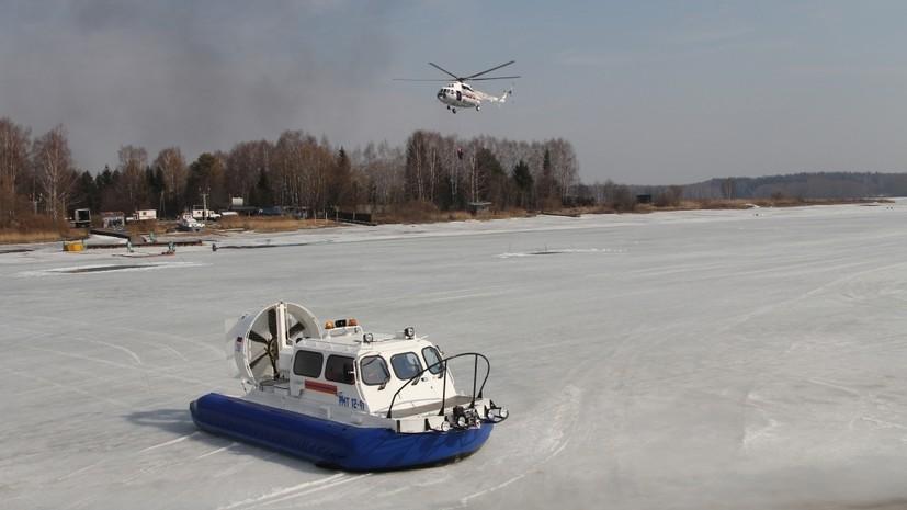 МЧС проведёт учения по ликвидации последствий паводка в Подмосковье