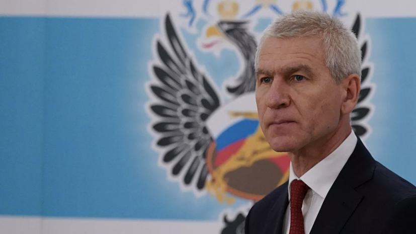 Матыцин временно покинул пост президента FISU