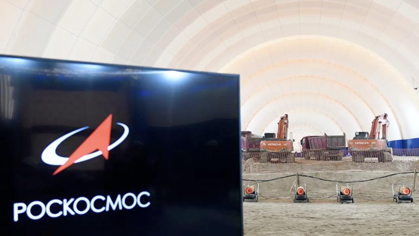 Хуснуллин заявил о нехватке строителей на космодроме Восточный