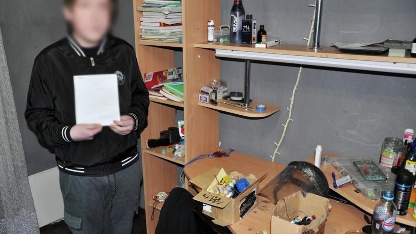 Самодельная взрывчатка и компоненты для бомб: ФСБ задержала в Сочи лицеиста за подготовку взрыва в школе