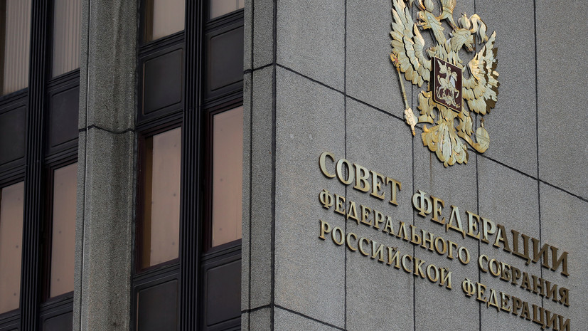 В Совфеде оценили принятую Зеленским стратегию по «возвращению» Крыма