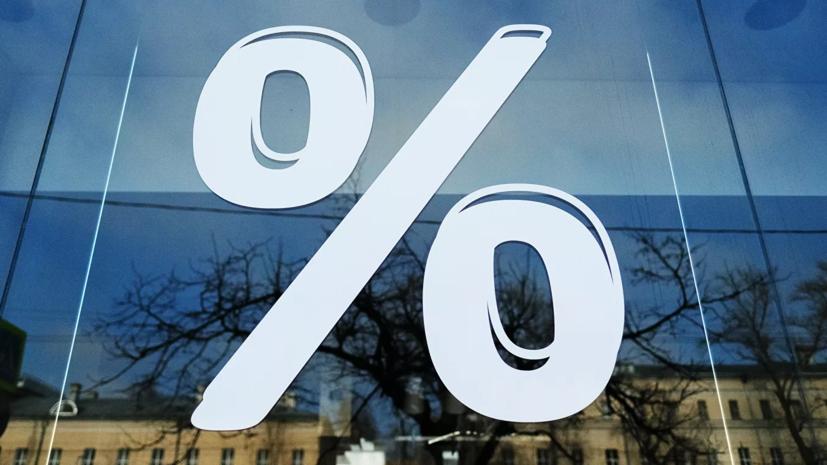 Эксперт оценил ситуацию со ставками по кредитам в России