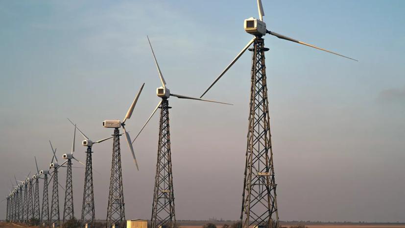 На Сахалине построят ветроэлектростанцию