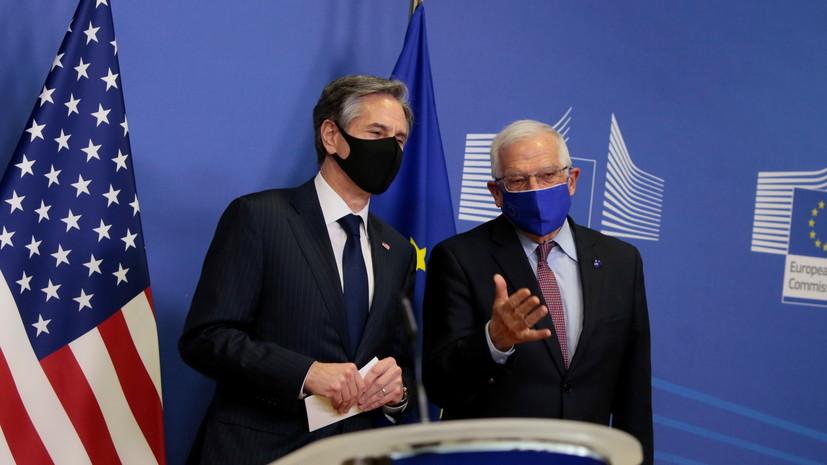 США и ЕС договорились координировать действия в отношении России