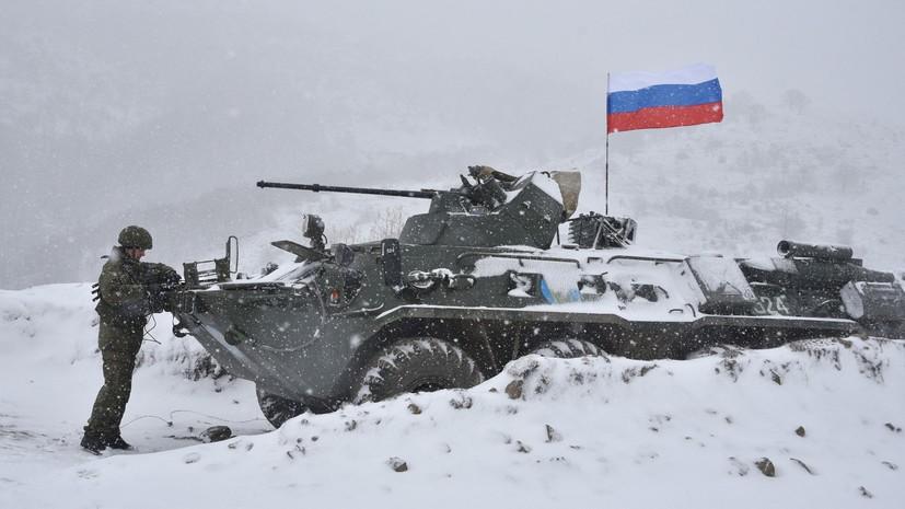 Российские миротворцы доставили в Карабах гуманитарный груз