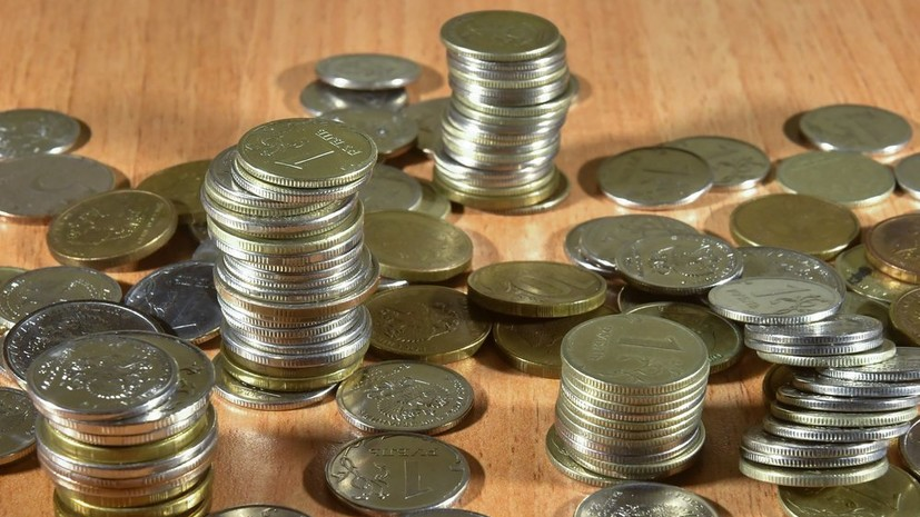 Экономист оценил планы ЦБ провести эксперимент по сбору монет у населения