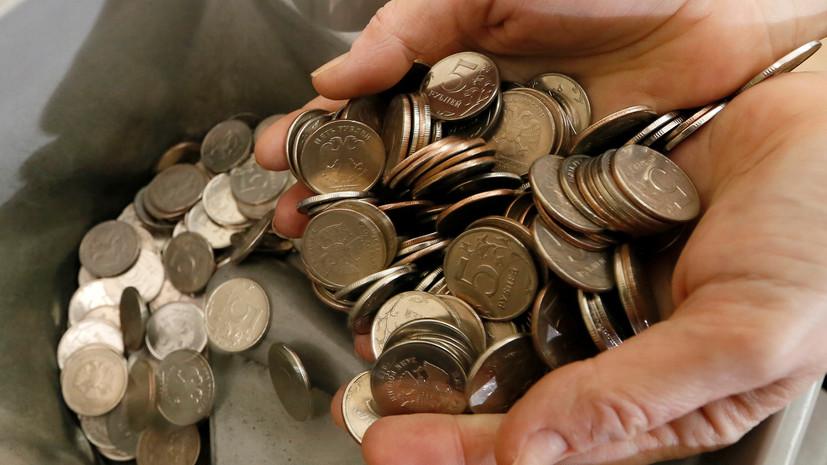 Обмен металлов: ЦБ проведёт эксперимент по сбору монет у населения