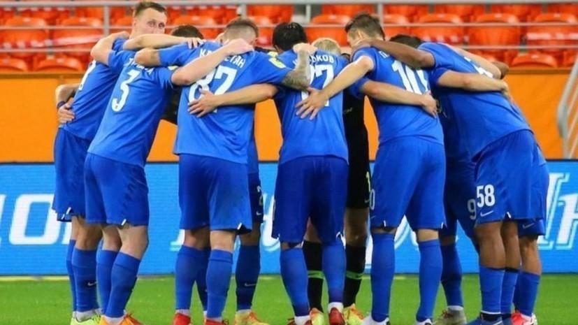 СМИ: РФС получил информацию о возможных ставках игроков «Тамбова» от УЕФА