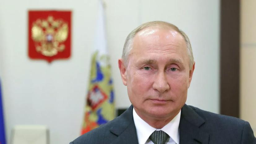 Путин после прививки от коронавируса чувствует себя хорошо