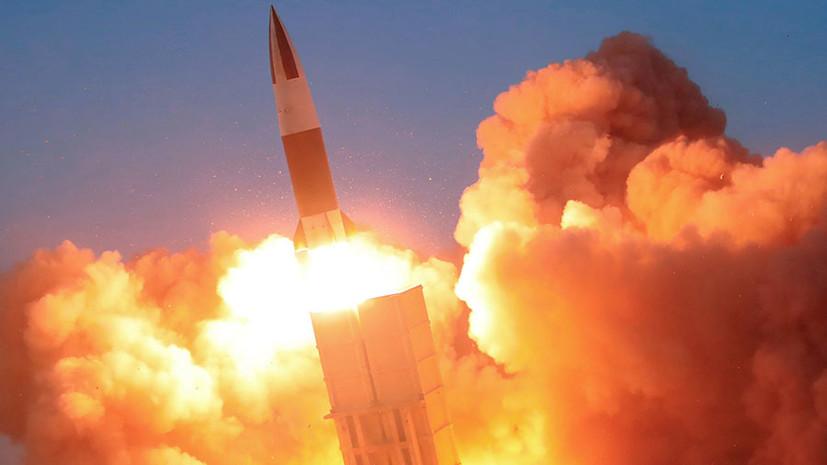 «Сигнал администрации Байдена»: как новые ракетные пуски КНДР могут сказаться на отношениях Пхеньяна и Вашингтона