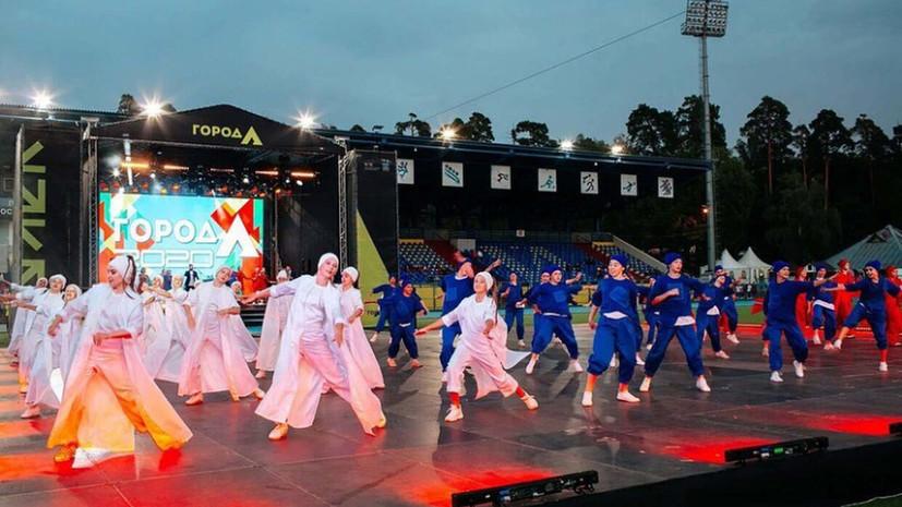 В Подмосковье проведут более 40 фестивалей в 2021 году