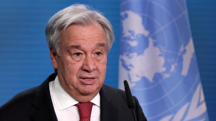 Генсек ООН прокомментировал ситуацию с запусками КНДР ракет