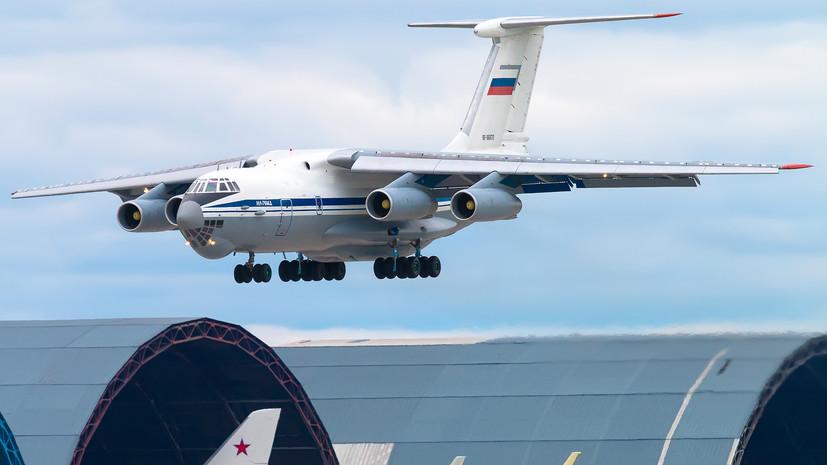 Эпохальная машина: каковы перспективы российского военно-транспортного самолёта Ил-76