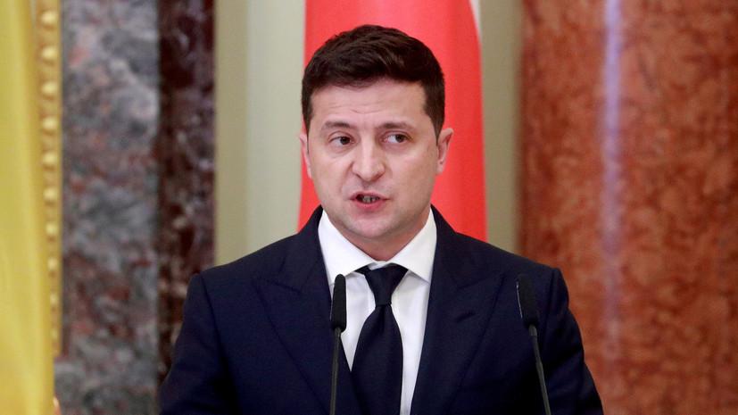 Зеленский ввёл санкции к 19 компаниям в сфере пользования недрами
