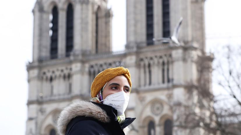Во Франции за сутки выявлено более 45 тысяч случаев коронавируса