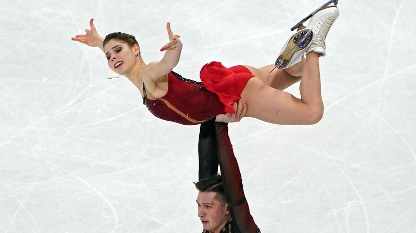 Мишина и Галлямов стали чемпионами мира среди спортивных пар, Бойкова и Козловский — лишь третьи