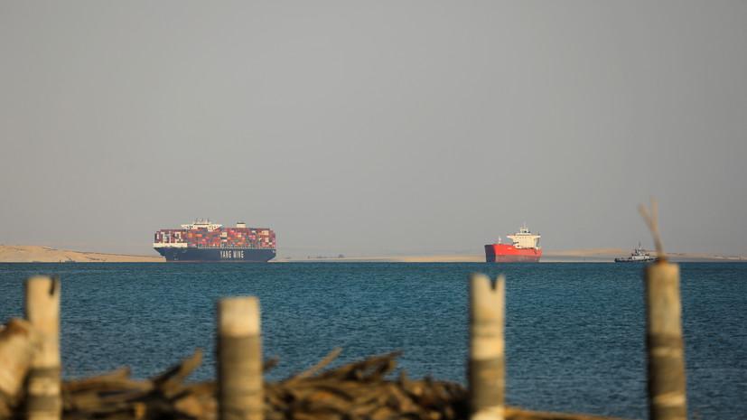 Bloomberg: стоимость морских перевозок выросла из-за ЧП в Суэцком канале