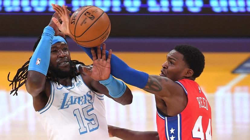 «Лейкерс» без Леброна уступили «Сиксерс» в матче НБА