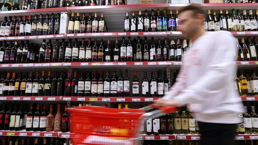 В Госдуме оценили идею запретить продавать алкоголь и сигареты покупателям с детьми