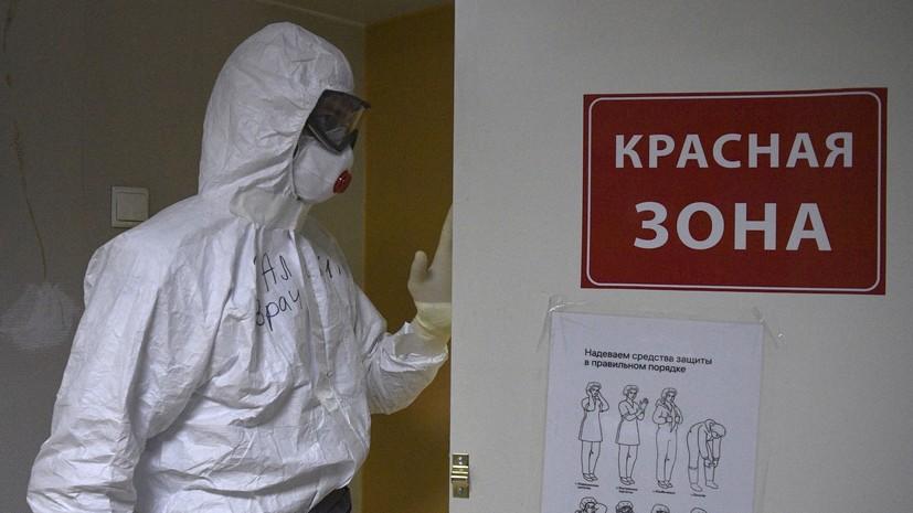За сутки в России выявлено 9167 случаев коронавируса