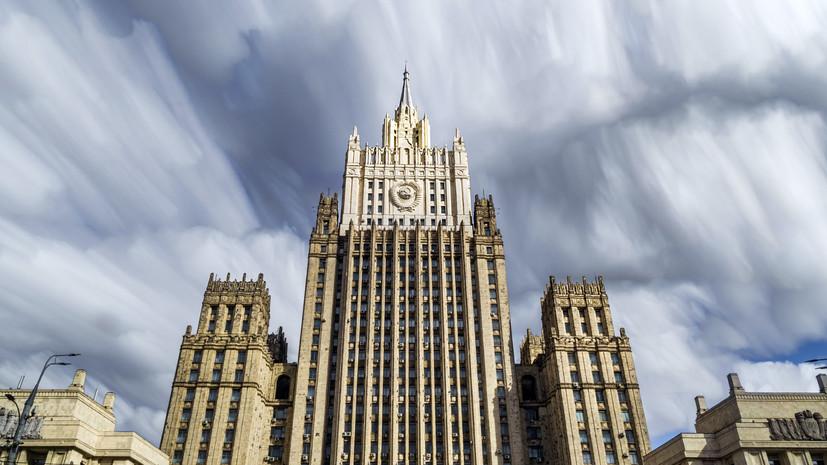 Захарова назвала ложью заявление генсека НАТО об отказе России от диалога