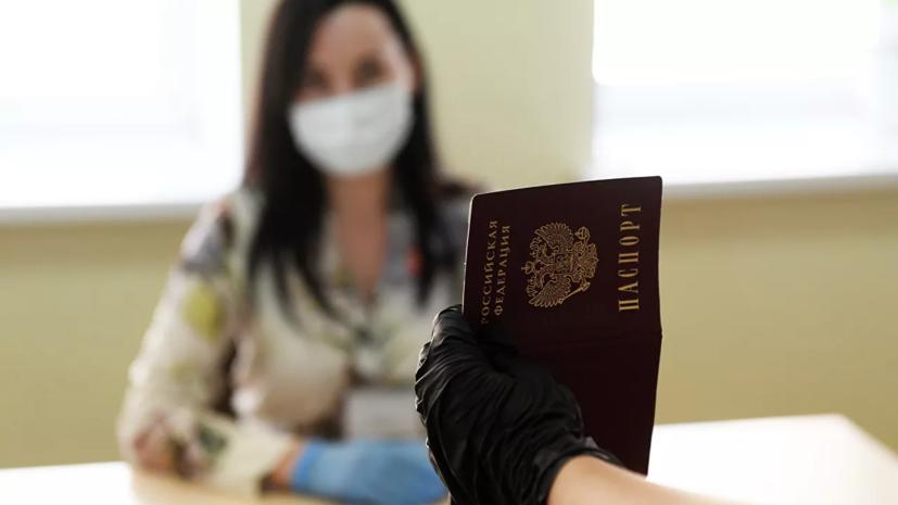 МВД подготовило изменения правил замены просроченного паспорта