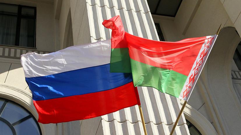 Министры энергетики России и Белоруссии провели переговоры