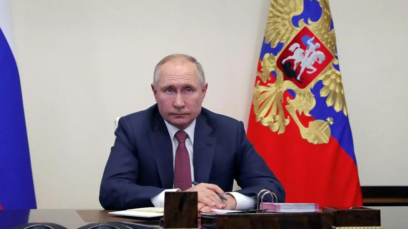 Путин и Пашинян констатировали стабилизацию обстановки в Карабахе